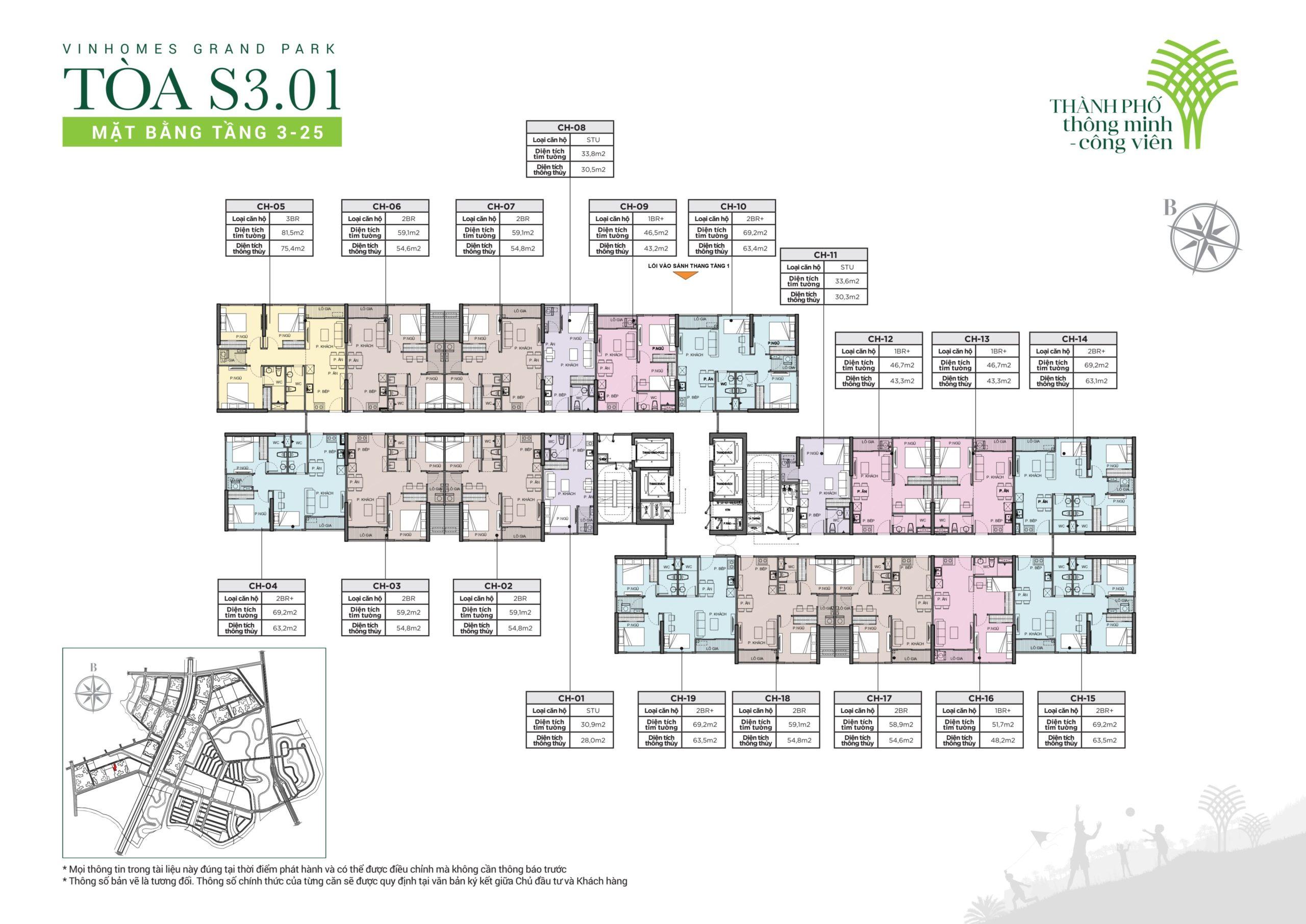 Mặt bằng căn hộ tòa S301 Vinhomes Grand Park