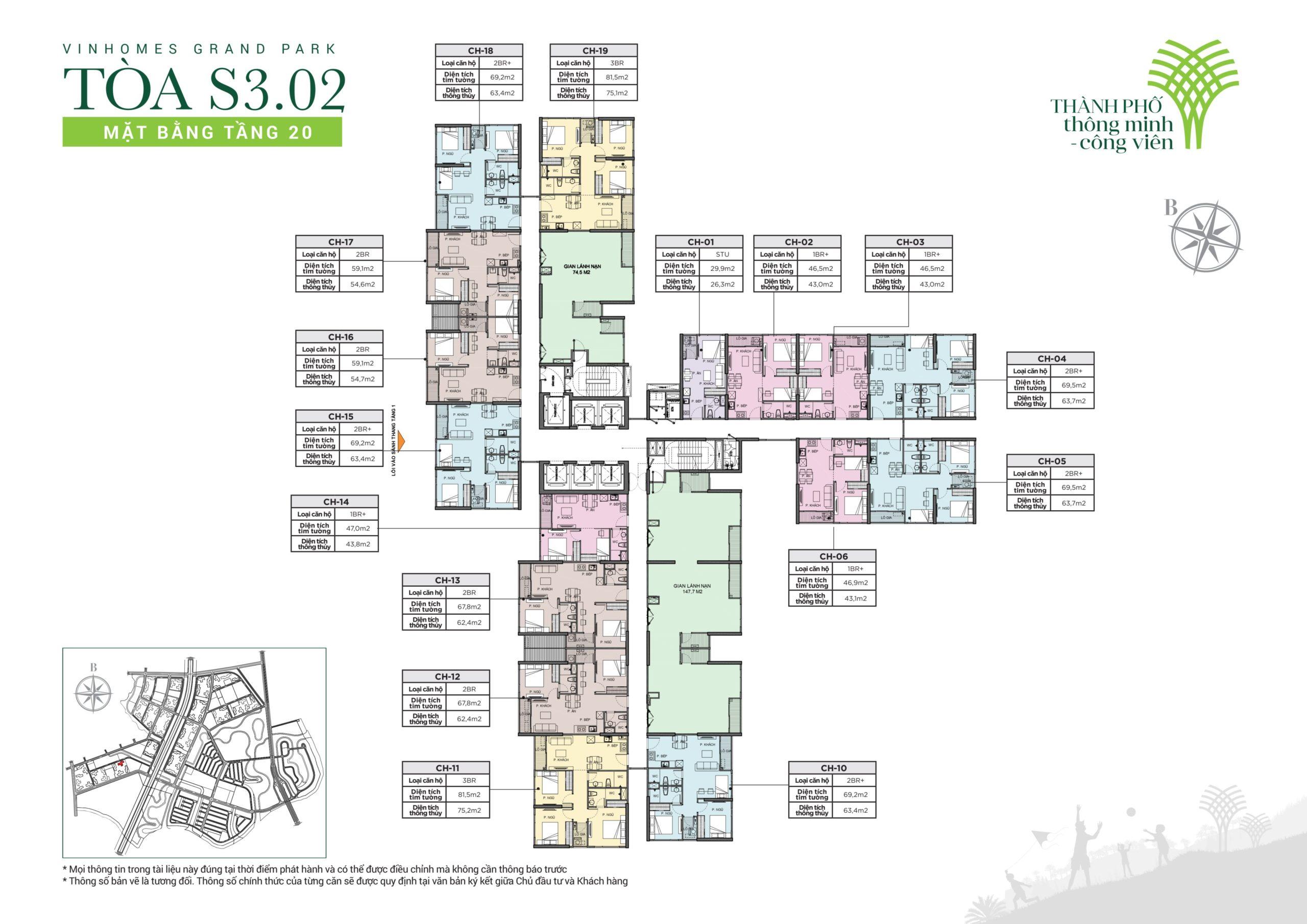 Mặt bằng căn hộ tòa S302 Vinhomes Grand Park