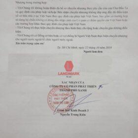 Đơn xin xác nhận chưa bàn giao căn hộ theo HĐMB.